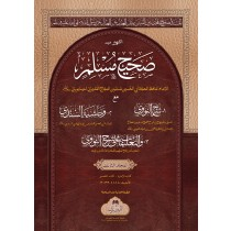 As Saheeh Limuslim (Big) 3-Vol