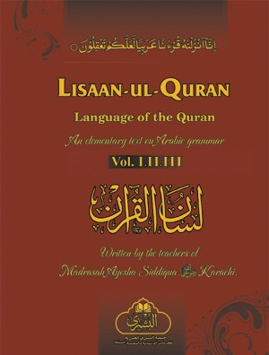 Lissan Ul Quran English (1-3)